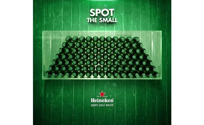 App της OgilvyOne για τη φιάλη της Heineken