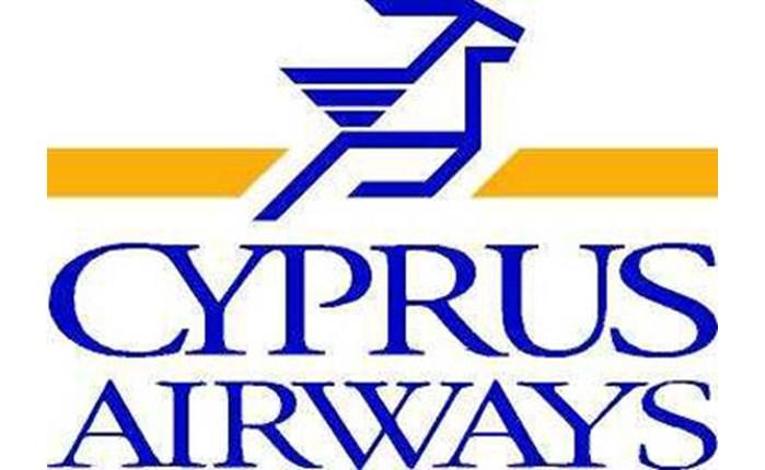 Καθησυχάζει το κοινό η Cyprus Airways