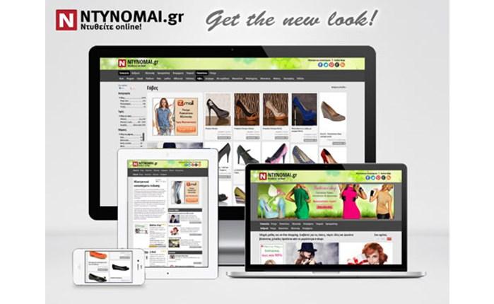 H Atnet σχεδίασε το νέο ntynomai.gr