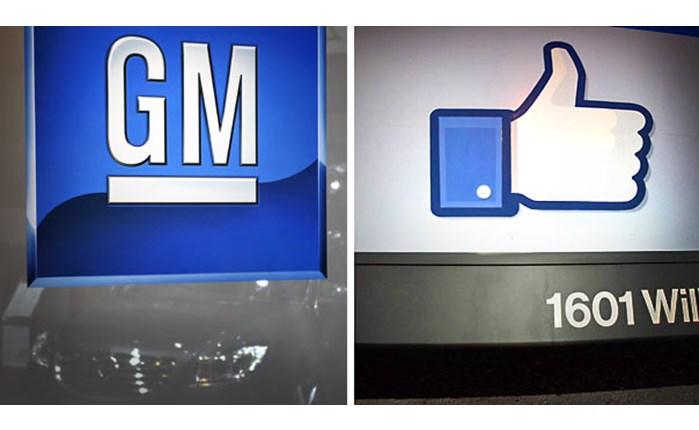 Η GM επιστρέφει στο Facebook!
