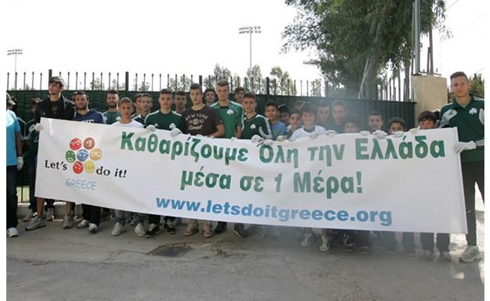 Ο Παναθηναϊκός στη Let\'s Do It Greece