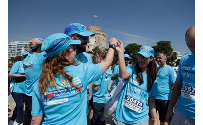 Η WIND Running Team στον Μαραθώνιο Θεσσαλονίκης