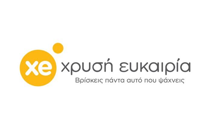 XE: Νέος CEO ο Δημ. Τριτάρης