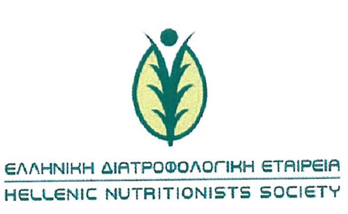 Συνέδριο για την Κρητική Διατροφή και την Υγεία
