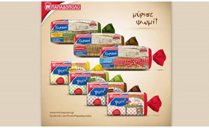 Η Tribal DDB για τα νέα προϊόντα Παπαδοπούλου