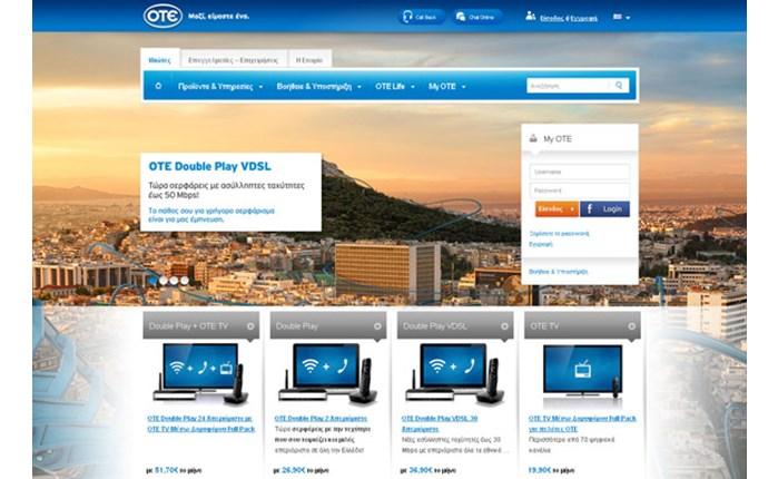 OgilvyOne: Online το νέο website του ΟΤΕ
