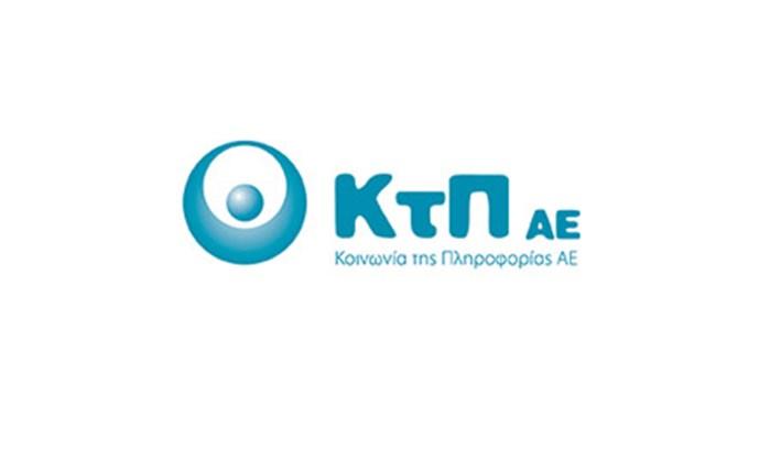 ΚτΠ: Έρευνα για τις ελληνικές επιχειρήσεις