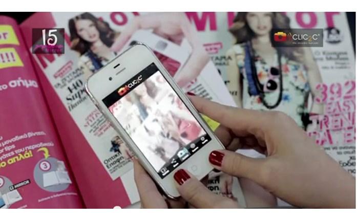 Mirror: Επετειακό τεύχος μαζί με CLIC2C®!
