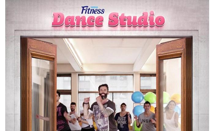 Online σχολή χορού από Nestle και OgilvyOne