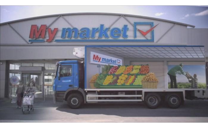 Η AWG για τα My market
