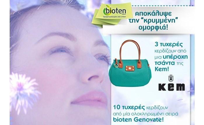 App της socialab για τα bioten Genovate