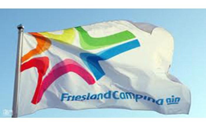 Πρωτοβουλιά της FrieslandCampina για την Ημέρα Γάλακτος