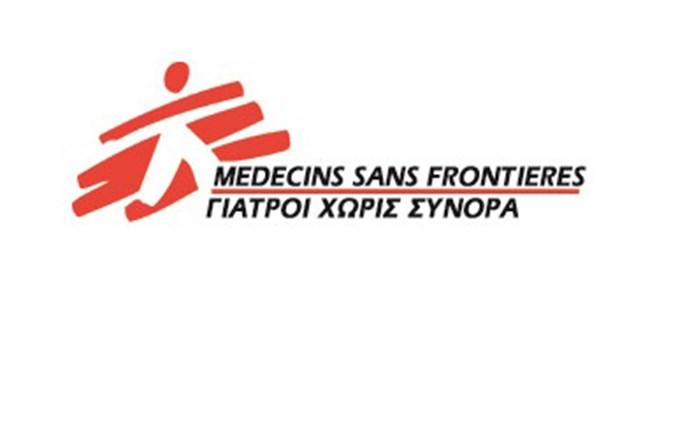 Project από Γιατρούς Χωρίς Σύνορα και ΔΑΑ