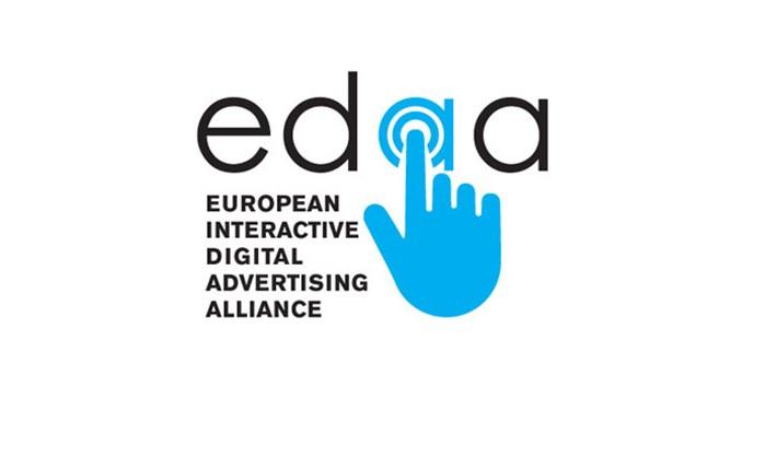 Καμπάνια για την online behavioural διαφήμιση