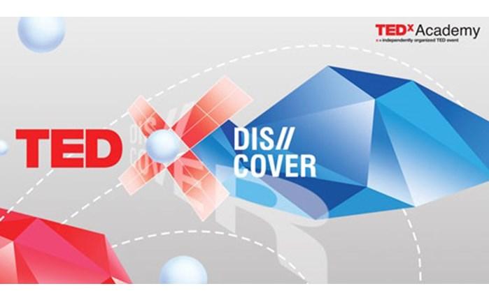 Θέμα η Ανακάλυψη στο φετινό TEDx Academy
