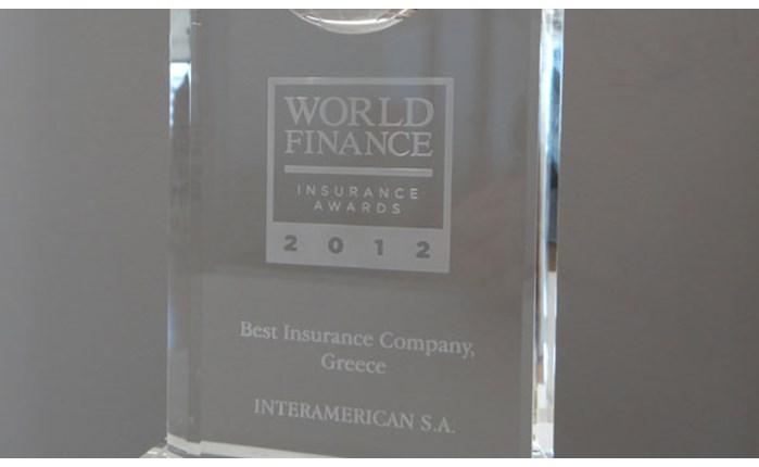 INTERAMERICAN: Αναγνώριση από το World Finance