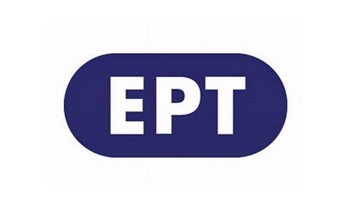 Αναστολή διάλυσης της ΕΡΤ από το ΣτΕ