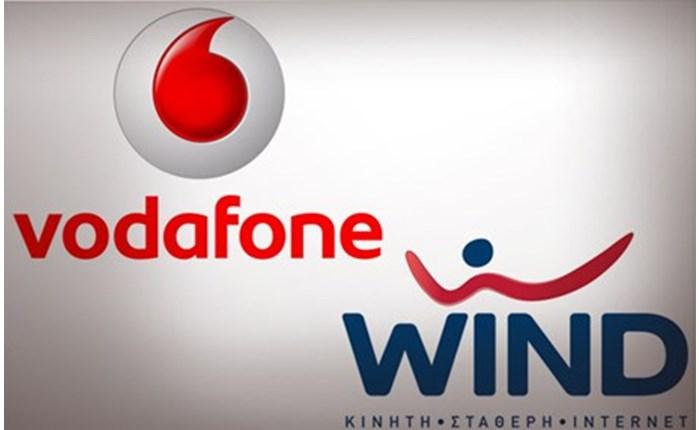 Συνεργασία για Vodafone & Wind