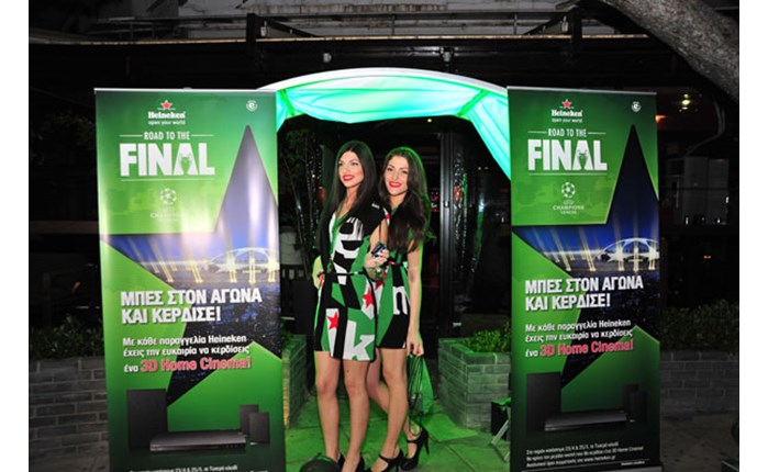 Διαγωνισμός της Fame για τη Heineken