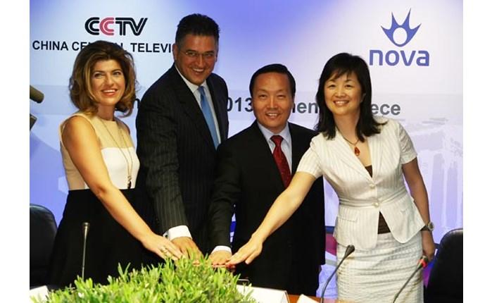 Το CCTV News στην πλατφόρμα της Nova