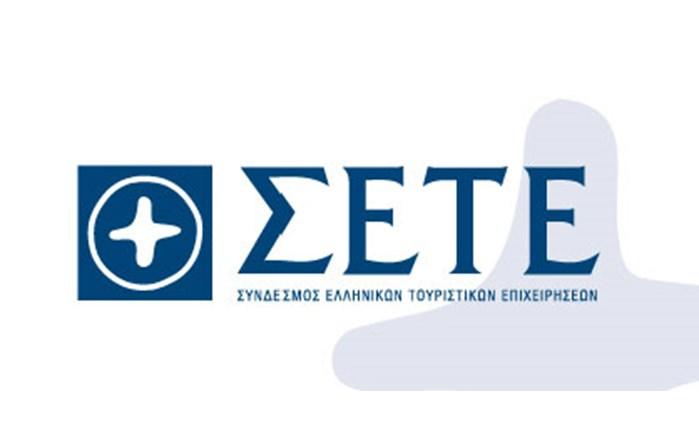 ΣΕΤΕ: Θετικά μηνύματα από τον Τουρισμό