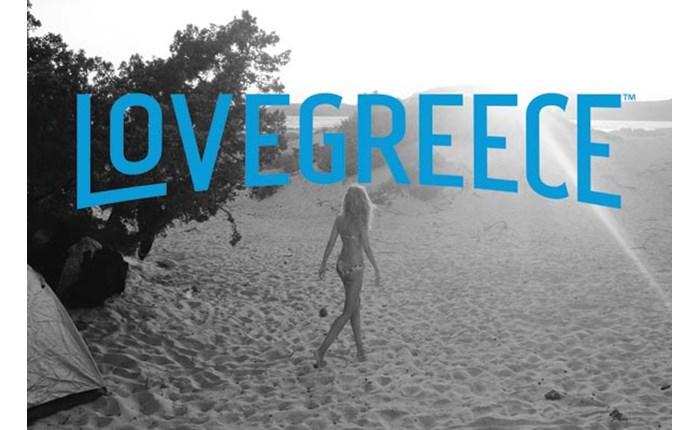 Lovegreece™: Στήριξη στην ελληνική παραγωγή