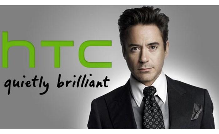 HTC: Καμπάνια που εμπνέει την αλλαγή!
