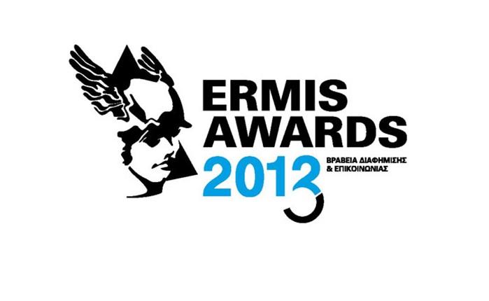 Εrmis Αwards: Συμμετοχές μέχρι τις 16 Σεπτεμβρίου