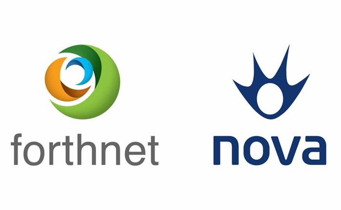 Nova: Συνεργασία με το ξενοδοχείο Μεγ. Βρεταννία