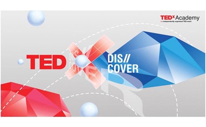 Το TEDxAcademy ανακαλύπτει!