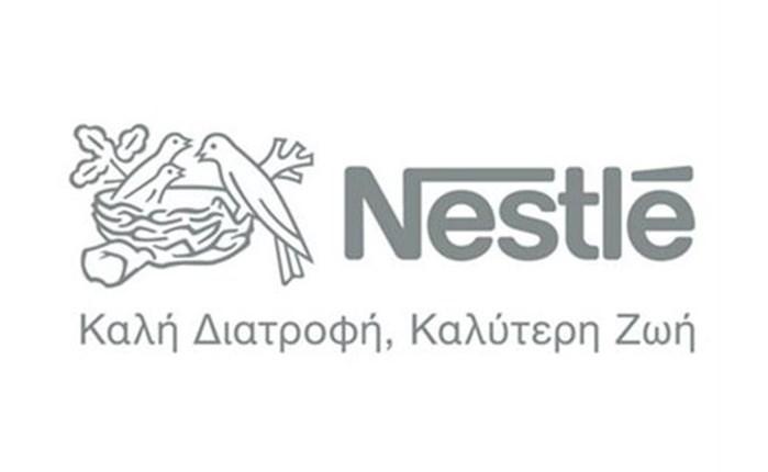 Νέος Διευθύνων Σύμβουλος στη Nestlé Ελλάς