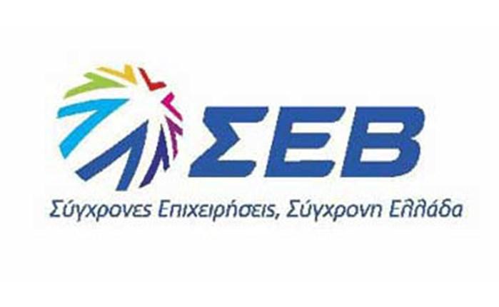 Συνεργασία ΣΕΒ και Google για εξωστρεφείς επιχειρήσεις
