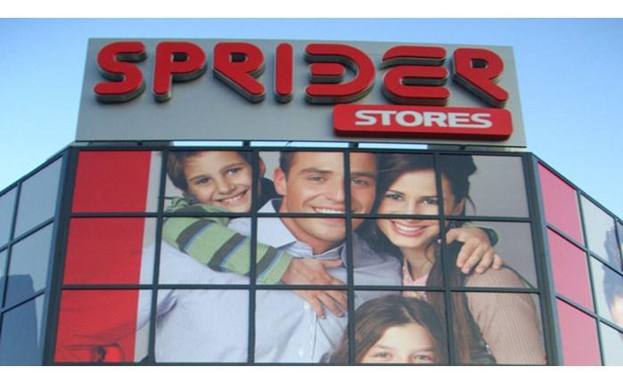Sprider Stores: Αναστολή λειτουργίας καταστημάτων
