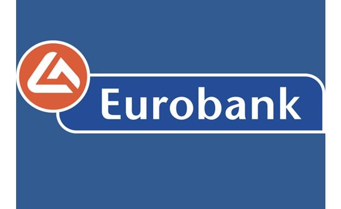 Eurobank: Αλλαγές στο τμήμα Marketing & Επικοινωνίας
