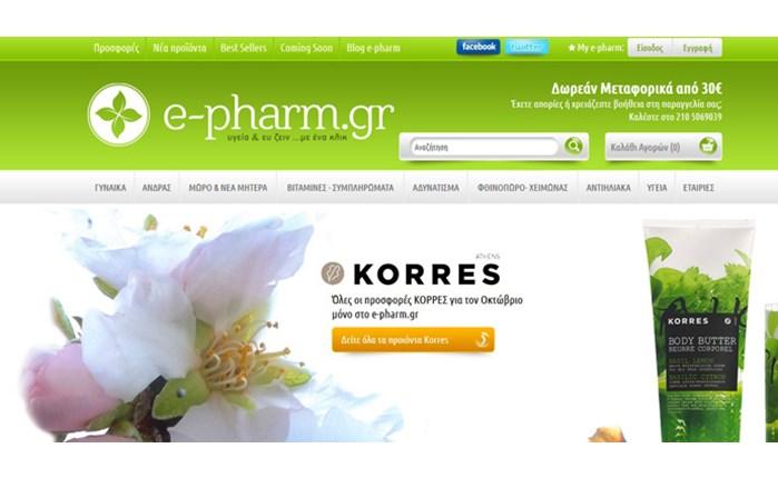 Νέο ηλεκτρονικό φαρμακείο από την ATNET