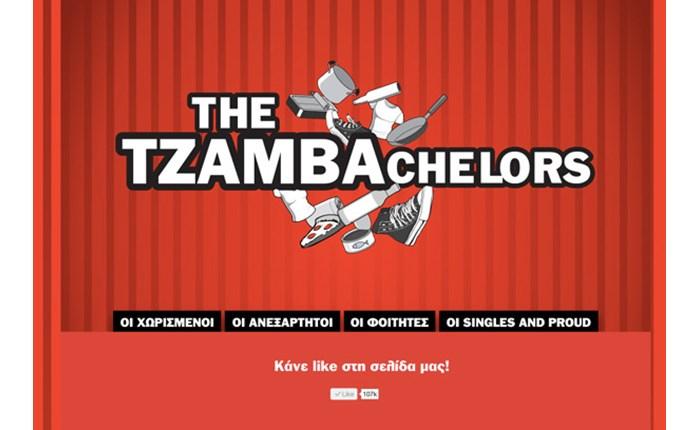«Τhe tzambachelors» από την Avakon+
