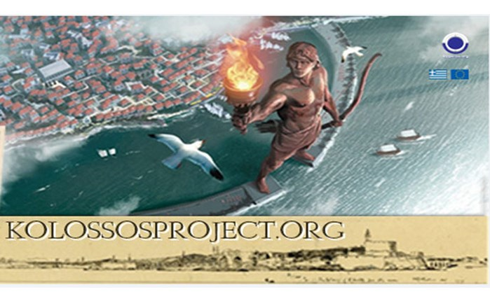 Kolossos Project: Ένα έργο με όραμα ειρήνης