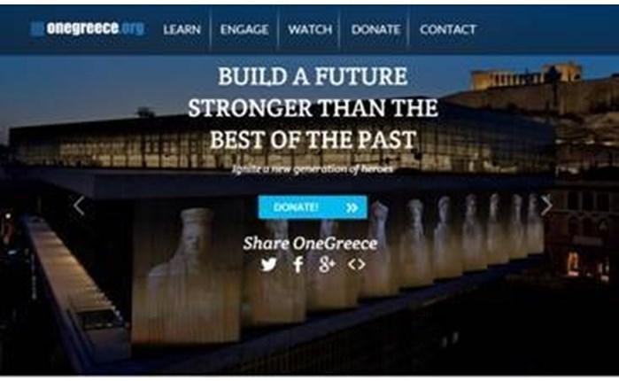 Καμπάνια από την Ελληνική Πρωτοβουλία