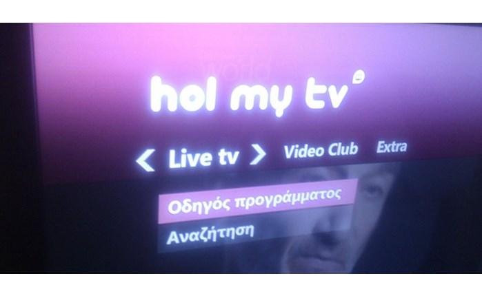 Και στο hol my tv το Disney Junior