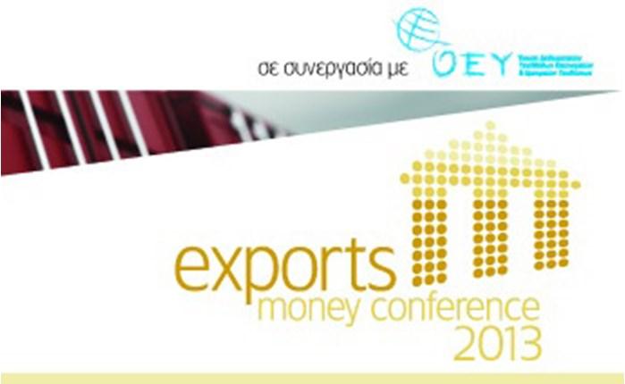 Πλησιάζει τo Exports Money Conference 2013