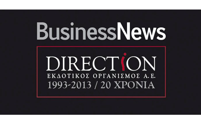 Νέο portal από τη DIRECTION ΕΚΔΟΤΙΚΟΣ ΟΡΓΑΝΙΣΜΟΣ