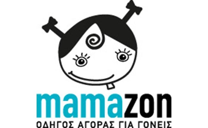 Mamazon: Νέος οδηγός αγοράς για τους γονείς