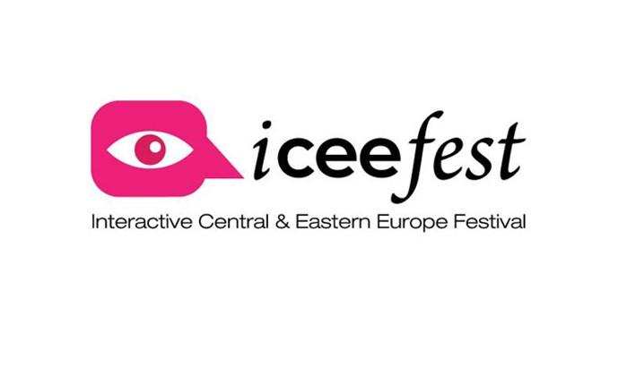 ThinkDigital: Παρουσιάζει την ICEEfest Academy