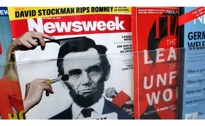 Newsweek: Επιστρέφει σε έντυπη μορφή
