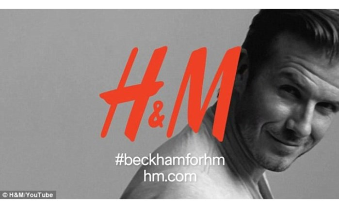 Interactive αγορές στη στιγμή από την H&M