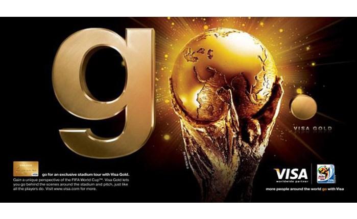 Visa-FIFA: Μαζί μέχρι το 2022