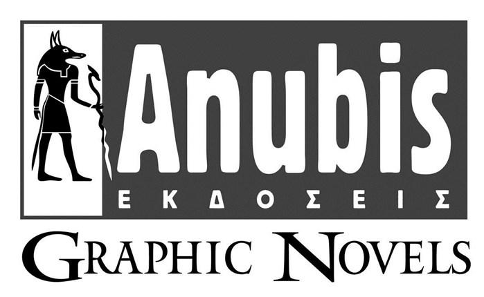 Αλλαγές στη διεύθυνση των εκδόσεων Anubis