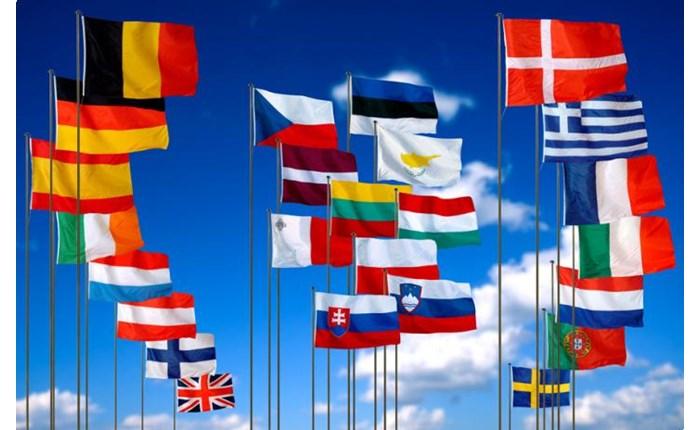 ΔΤ: Σελίδα για την Ελληνική Προεδρία της ΕΕ