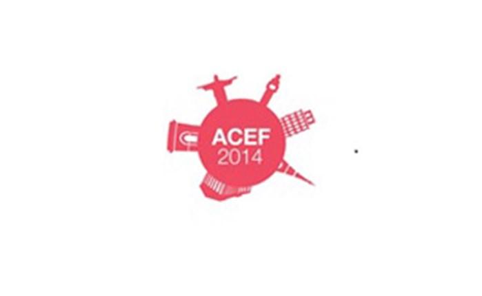 Το πρώτο ACEF από την εταιρεία Secret Key