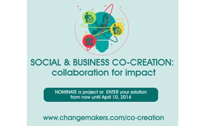 Στηρίζει ευρωπαϊκό επιχειρηματικό διαγωνισμό η Global Sustain